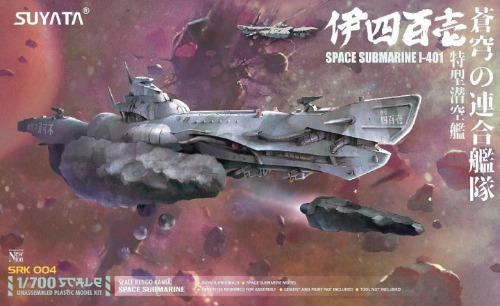 Space Submarine I-401 1/700