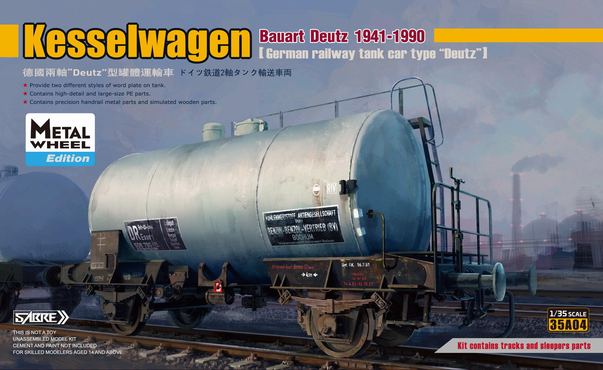 Kesselwagen- Bauart Deutz 1941-1990 Metal Wheels